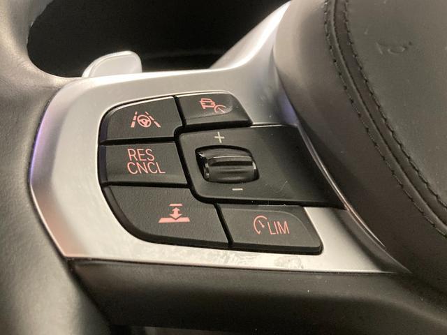 xDrive 20d Mスポーツ リアシートアジャスト アンビエントライト ブラックレザーシート 全席シートヒーター ヘッドアップディスプレイ パーキングアシスト 全方位カメラ/センサー パドルシフト 禁煙車 弊社下取1オーナー(35枚目)