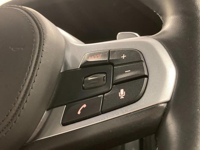 xDrive 20d Mスポーツ リアシートアジャスト アンビエントライト ブラックレザーシート 全席シートヒーター ヘッドアップディスプレイ パーキングアシスト 全方位カメラ/センサー パドルシフト 禁煙車 弊社下取1オーナー(36枚目)