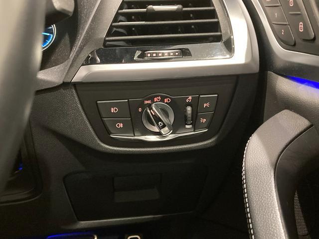 xDrive 20d Mスポーツ リアシートアジャスト アンビエントライト ブラックレザーシート 全席シートヒーター ヘッドアップディスプレイ パーキングアシスト 全方位カメラ/センサー パドルシフト 禁煙車 弊社下取1オーナー(37枚目)
