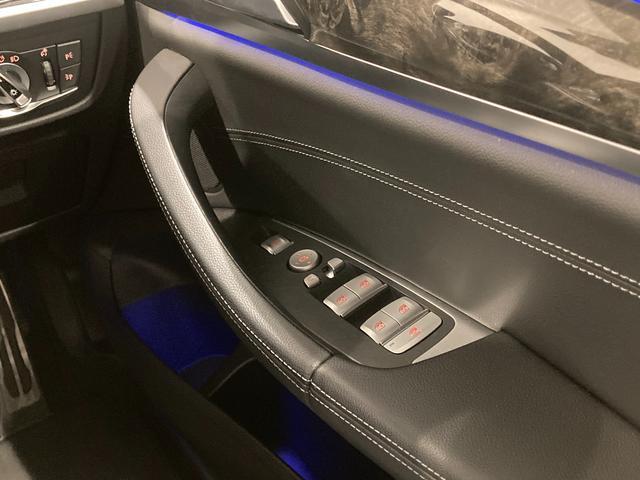 xDrive 20d Mスポーツ リアシートアジャスト アンビエントライト ブラックレザーシート 全席シートヒーター ヘッドアップディスプレイ パーキングアシスト 全方位カメラ/センサー パドルシフト 禁煙車 弊社下取1オーナー(38枚目)