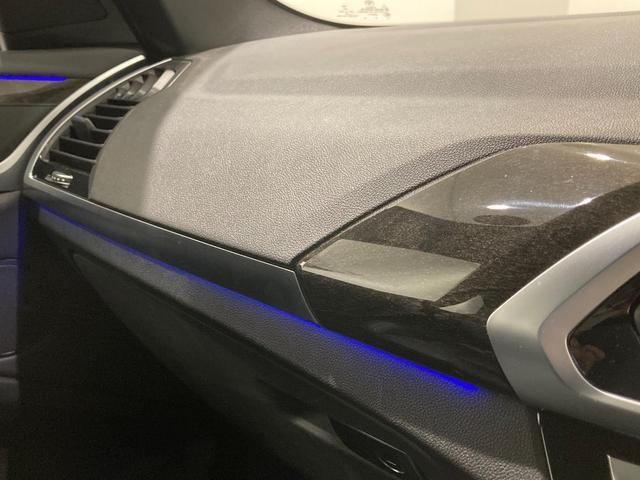 xDrive 20d Mスポーツ リアシートアジャスト アンビエントライト ブラックレザーシート 全席シートヒーター ヘッドアップディスプレイ パーキングアシスト 全方位カメラ/センサー パドルシフト 禁煙車 弊社下取1オーナー(39枚目)
