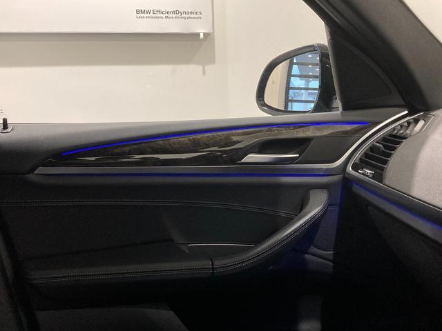 xDrive 20d Mスポーツ リアシートアジャスト アンビエントライト ブラックレザーシート 全席シートヒーター ヘッドアップディスプレイ パーキングアシスト 全方位カメラ/センサー パドルシフト 禁煙車 弊社下取1オーナー(40枚目)
