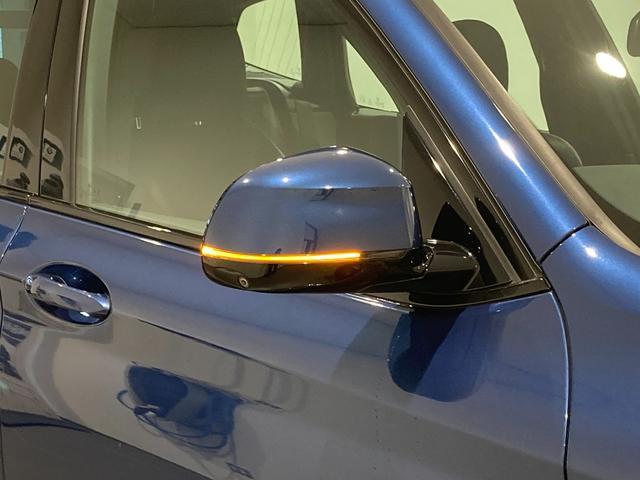 xDrive 20d Mスポーツ リアシートアジャスト アンビエントライト ブラックレザーシート 全席シートヒーター ヘッドアップディスプレイ パーキングアシスト 全方位カメラ/センサー パドルシフト 禁煙車 弊社下取1オーナー(43枚目)