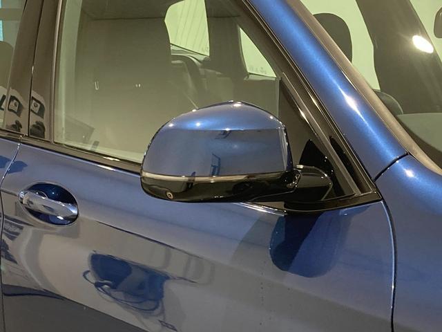 xDrive 20d Mスポーツ リアシートアジャスト アンビエントライト ブラックレザーシート 全席シートヒーター ヘッドアップディスプレイ パーキングアシスト 全方位カメラ/センサー パドルシフト 禁煙車 弊社下取1オーナー(44枚目)