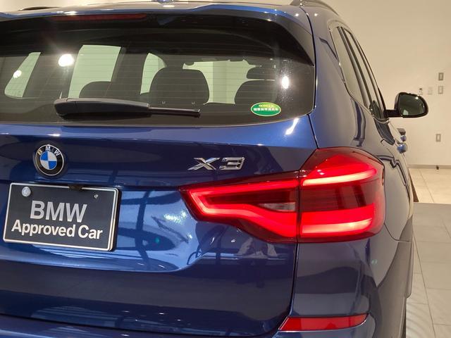 xDrive 20d Mスポーツ リアシートアジャスト アンビエントライト ブラックレザーシート 全席シートヒーター ヘッドアップディスプレイ パーキングアシスト 全方位カメラ/センサー パドルシフト 禁煙車 弊社下取1オーナー(51枚目)