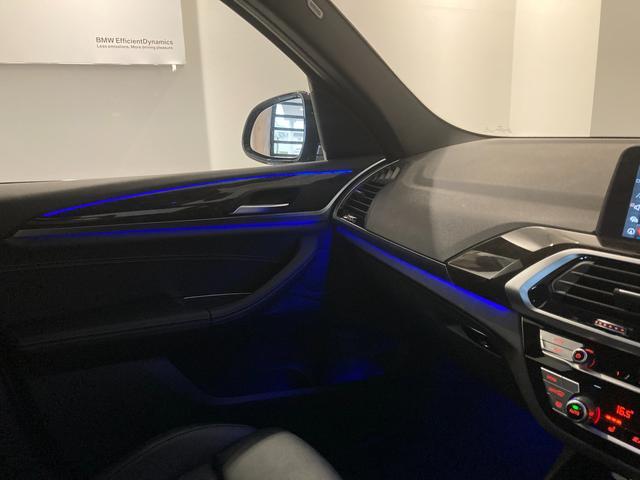 xDrive 20d Mスポーツ リアシートアジャスト アンビエントライト ブラックレザーシート 全席シートヒーター ヘッドアップディスプレイ パーキングアシスト 全方位カメラ/センサー パドルシフト 禁煙車 弊社下取1オーナー(53枚目)
