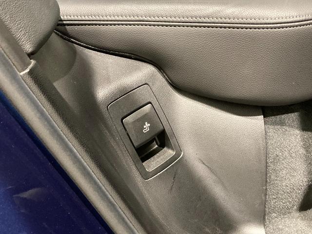 xDrive 20d Mスポーツ リアシートアジャスト アンビエントライト ブラックレザーシート 全席シートヒーター ヘッドアップディスプレイ パーキングアシスト 全方位カメラ/センサー パドルシフト 禁煙車 弊社下取1オーナー(55枚目)