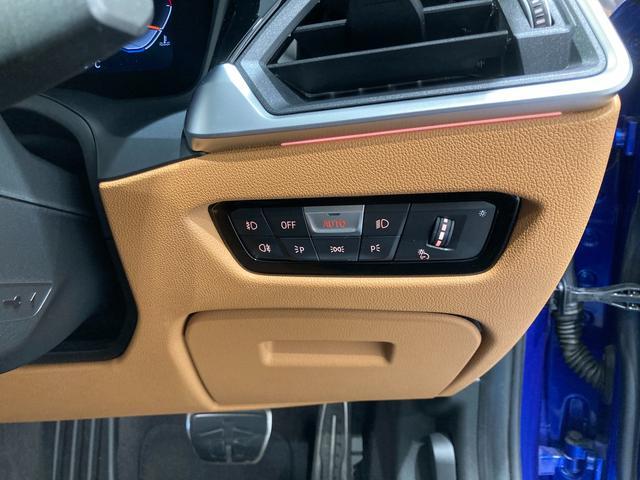 330i Mスポーツ ブラウンレザーシート 禁煙車 全方位カメラ シートヒーター アクティブクルーズコントロール 全方位センサー 電動トランク ドライビングアシスト レーンアシスト コンフォートアクセス パーキングアシスト(24枚目)
