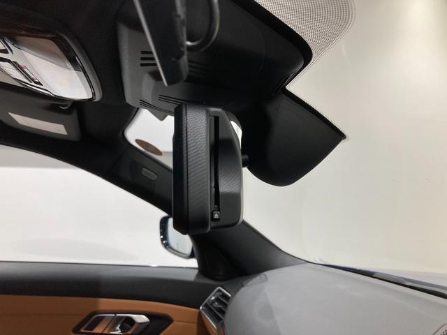 330i Mスポーツ ブラウンレザーシート 禁煙車 全方位カメラ シートヒーター アクティブクルーズコントロール 全方位センサー 電動トランク ドライビングアシスト レーンアシスト コンフォートアクセス パーキングアシスト(38枚目)