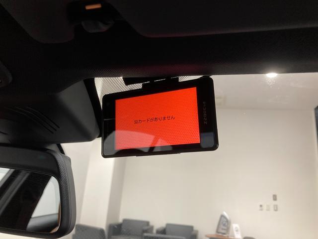 330i Mスポーツ ブラウンレザーシート 禁煙車 全方位カメラ シートヒーター アクティブクルーズコントロール 全方位センサー 電動トランク ドライビングアシスト レーンアシスト コンフォートアクセス パーキングアシスト(39枚目)