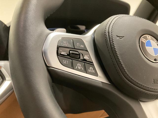 330i Mスポーツ ブラウンレザーシート 禁煙車 全方位カメラ シートヒーター アクティブクルーズコントロール 全方位センサー 電動トランク ドライビングアシスト レーンアシスト コンフォートアクセス パーキングアシスト(49枚目)