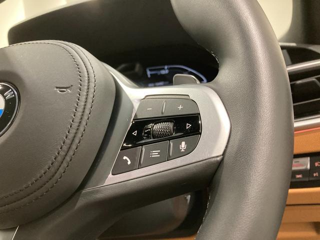 330i Mスポーツ ブラウンレザーシート 禁煙車 全方位カメラ シートヒーター アクティブクルーズコントロール 全方位センサー 電動トランク ドライビングアシスト レーンアシスト コンフォートアクセス パーキングアシスト(50枚目)