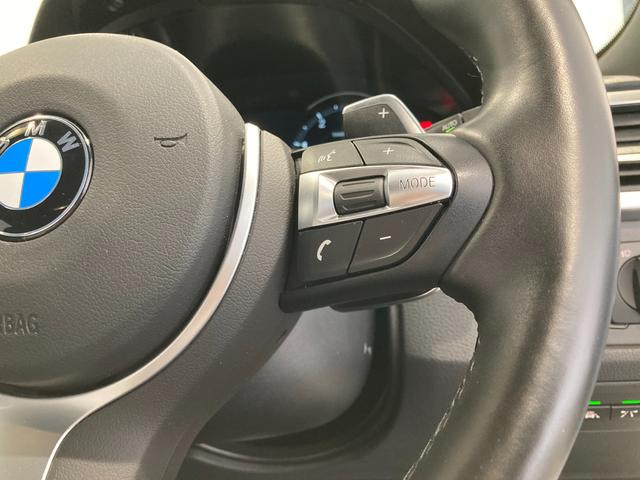 320dツーリング Mスポーツ エディションシャドー 特別仕様車 弊社下取車両 禁煙車 ブラックレザーシート 後期モデル 19インチAW アクティブクルーズコントロール シートヒーター ドライビングアシスト 電動ゲート バックカメラ 前後センサー(32枚目)