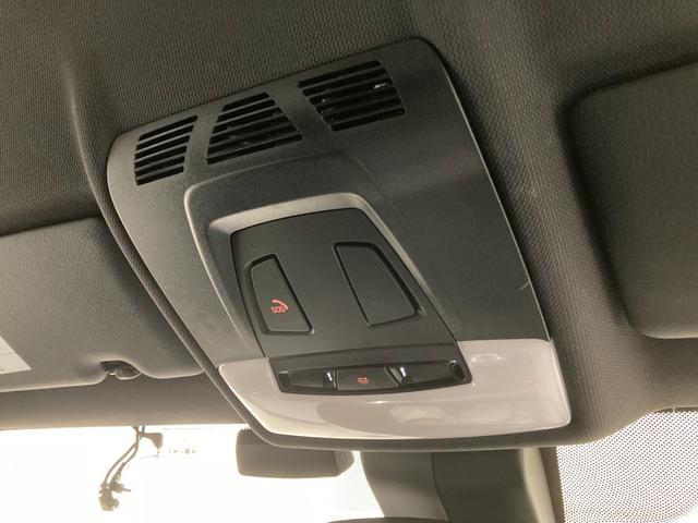 118i Mスポーツ 車検整備付 後期モデル 前車追従機能 禁煙車 衝突軽減ブレーキ 17インチAW LEDヘッドライト 車線逸脱警告 純正HDDナビ Blutooth/USB ETC搭載ミラー アイドリングストップ(21枚目)