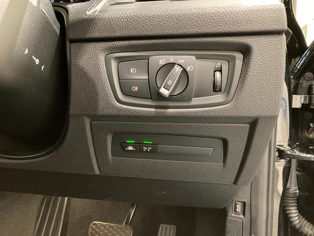 118i Mスポーツ 車検整備付 後期モデル 前車追従機能 禁煙車 衝突軽減ブレーキ 17インチAW LEDヘッドライト 車線逸脱警告 純正HDDナビ Blutooth/USB ETC搭載ミラー アイドリングストップ(32枚目)