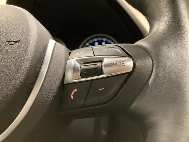 118i Mスポーツ 車検整備付 後期モデル 前車追従機能 禁煙車 衝突軽減ブレーキ 17インチAW LEDヘッドライト 車線逸脱警告 純正HDDナビ Blutooth/USB ETC搭載ミラー アイドリングストップ(33枚目)