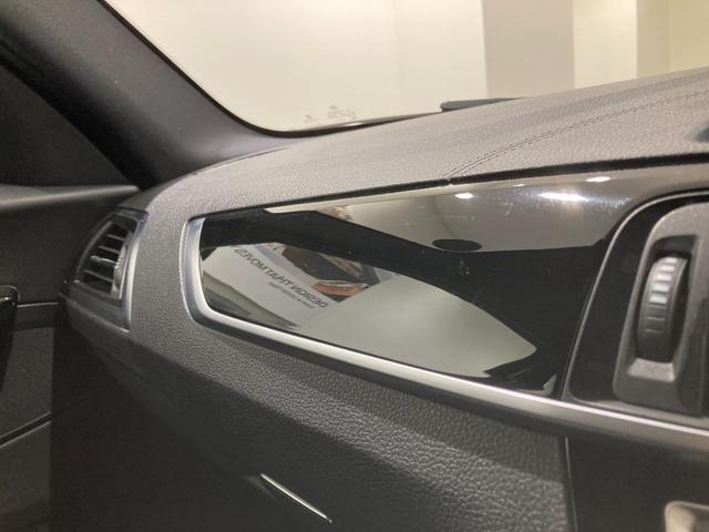 118i Mスポーツ 車検整備付 後期モデル 前車追従機能 禁煙車 衝突軽減ブレーキ 17インチAW LEDヘッドライト 車線逸脱警告 純正HDDナビ Blutooth/USB ETC搭載ミラー アイドリングストップ(34枚目)