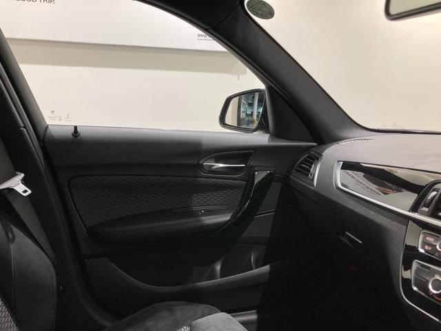 118i Mスポーツ 車検整備付 後期モデル 前車追従機能 禁煙車 衝突軽減ブレーキ 17インチAW LEDヘッドライト 車線逸脱警告 純正HDDナビ Blutooth/USB ETC搭載ミラー アイドリングストップ(35枚目)
