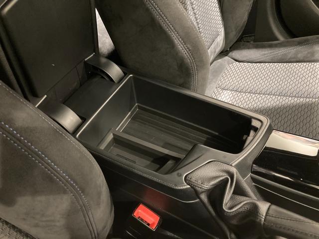118i Mスポーツ 車検整備付 後期モデル 前車追従機能 禁煙車 衝突軽減ブレーキ 17インチAW LEDヘッドライト 車線逸脱警告 純正HDDナビ Blutooth/USB ETC搭載ミラー アイドリングストップ(37枚目)