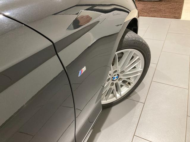 118i Mスポーツ 車検整備付 後期モデル 前車追従機能 禁煙車 衝突軽減ブレーキ 17インチAW LEDヘッドライト 車線逸脱警告 純正HDDナビ Blutooth/USB ETC搭載ミラー アイドリングストップ(42枚目)