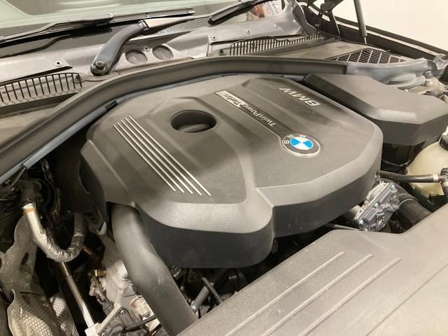 118i Mスポーツ 車検整備付 後期モデル 前車追従機能 禁煙車 衝突軽減ブレーキ 17インチAW LEDヘッドライト 車線逸脱警告 純正HDDナビ Blutooth/USB ETC搭載ミラー アイドリングストップ(52枚目)