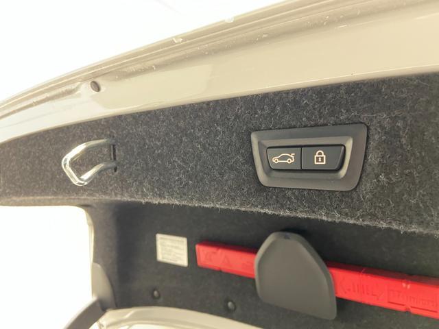 523iラグジュアリー 弊社下取車 1オーナー 禁煙 ブラックレザーシート トップビューカメラ 全方位センサー オートトランク 18インチAW 全席シートヒーター 衝突軽減ブレーキ Bluetooth/USB 前車追従機能(15枚目)