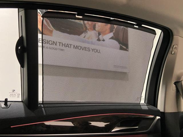 523iラグジュアリー 弊社下取車 1オーナー 禁煙 ブラックレザーシート トップビューカメラ 全方位センサー オートトランク 18インチAW 全席シートヒーター 衝突軽減ブレーキ Bluetooth/USB 前車追従機能(20枚目)