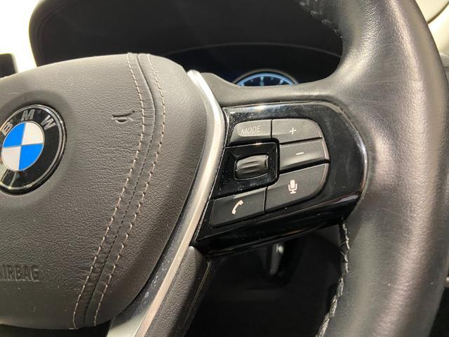 523iラグジュアリー 弊社下取車 1オーナー 禁煙 ブラックレザーシート トップビューカメラ 全方位センサー オートトランク 18インチAW 全席シートヒーター 衝突軽減ブレーキ Bluetooth/USB 前車追従機能(23枚目)