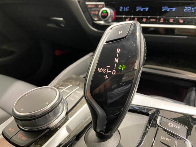 523iラグジュアリー 弊社下取車 1オーナー 禁煙 ブラックレザーシート トップビューカメラ 全方位センサー オートトランク 18インチAW 全席シートヒーター 衝突軽減ブレーキ Bluetooth/USB 前車追従機能(28枚目)