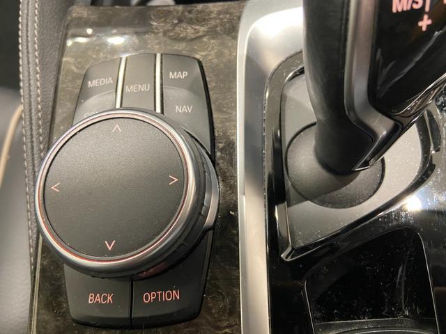 523iラグジュアリー 弊社下取車 1オーナー 禁煙 ブラックレザーシート トップビューカメラ 全方位センサー オートトランク 18インチAW 全席シートヒーター 衝突軽減ブレーキ Bluetooth/USB 前車追従機能(29枚目)