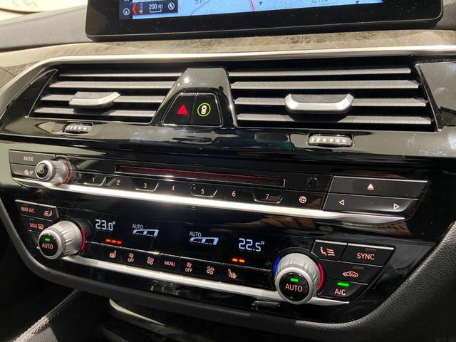523iラグジュアリー 弊社下取車 1オーナー 禁煙 ブラックレザーシート トップビューカメラ 全方位センサー オートトランク 18インチAW 全席シートヒーター 衝突軽減ブレーキ Bluetooth/USB 前車追従機能(32枚目)