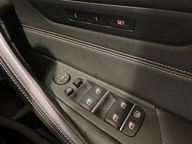 523iラグジュアリー 弊社下取車 1オーナー 禁煙 ブラックレザーシート トップビューカメラ 全方位センサー オートトランク 18インチAW 全席シートヒーター 衝突軽減ブレーキ Bluetooth/USB 前車追従機能(35枚目)