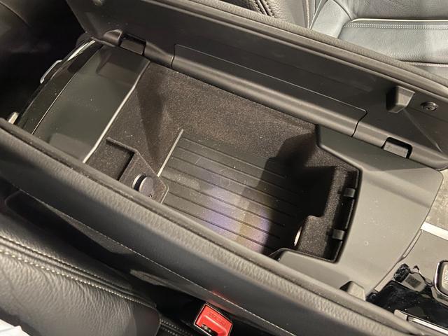523iラグジュアリー 弊社下取車 1オーナー 禁煙 ブラックレザーシート トップビューカメラ 全方位センサー オートトランク 18インチAW 全席シートヒーター 衝突軽減ブレーキ Bluetooth/USB 前車追従機能(41枚目)