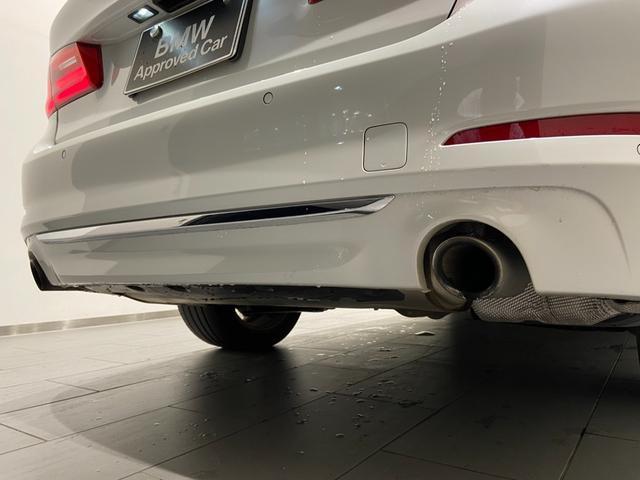 523iラグジュアリー 弊社下取車 1オーナー 禁煙 ブラックレザーシート トップビューカメラ 全方位センサー オートトランク 18インチAW 全席シートヒーター 衝突軽減ブレーキ Bluetooth/USB 前車追従機能(55枚目)