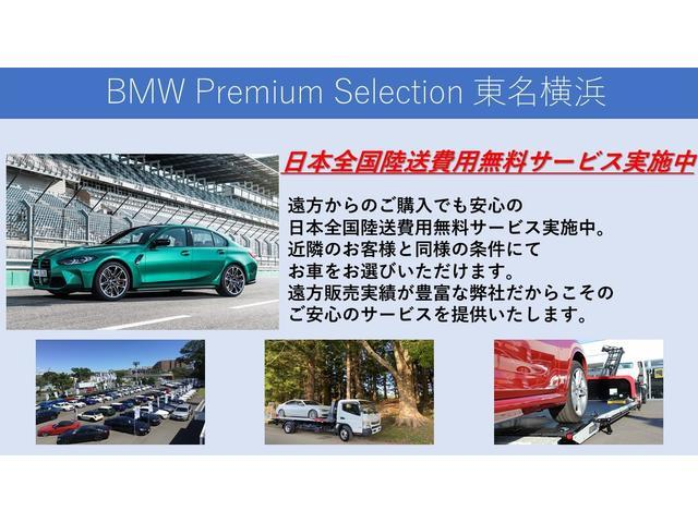 クーパーSD 車検整備付 弊社下取車 バックカメラ 前後センサー 禁煙車 前車追従機能 17インチAW ブラックホイール 衝突軽減ブレーキ Bluetooth/USB LEDヘッドライト ブラックライトリング(4枚目)