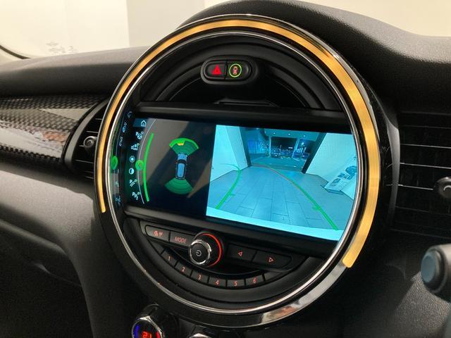 クーパーSD 車検整備付 弊社下取車 バックカメラ 前後センサー 禁煙車 前車追従機能 17インチAW ブラックホイール 衝突軽減ブレーキ Bluetooth/USB LEDヘッドライト ブラックライトリング(24枚目)