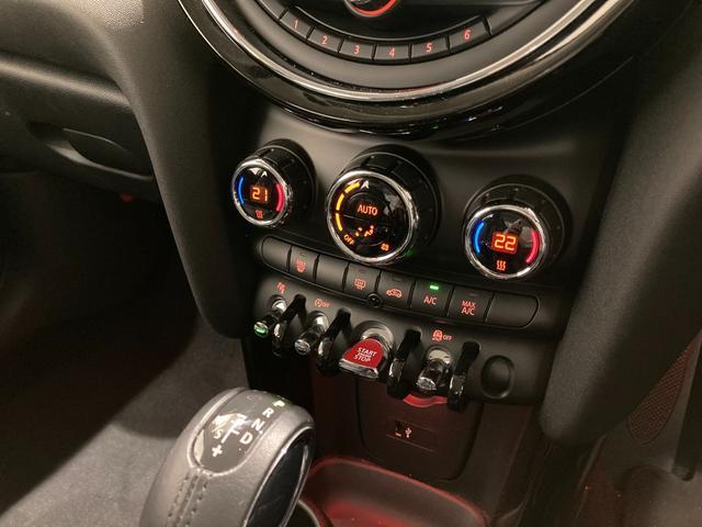 クーパーSD 車検整備付 弊社下取車 バックカメラ 前後センサー 禁煙車 前車追従機能 17インチAW ブラックホイール 衝突軽減ブレーキ Bluetooth/USB LEDヘッドライト ブラックライトリング(25枚目)