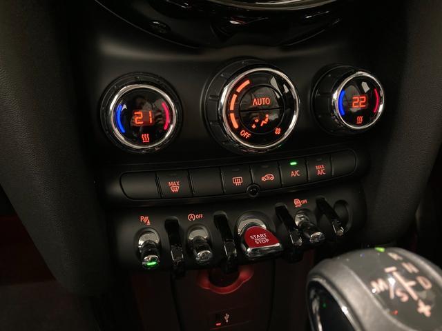 クーパーSD 車検整備付 弊社下取車 バックカメラ 前後センサー 禁煙車 前車追従機能 17インチAW ブラックホイール 衝突軽減ブレーキ Bluetooth/USB LEDヘッドライト ブラックライトリング(26枚目)