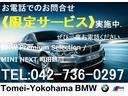 BMW BMW X1 xDrive20ixライン LEDライトHDDナビ電動ゲート