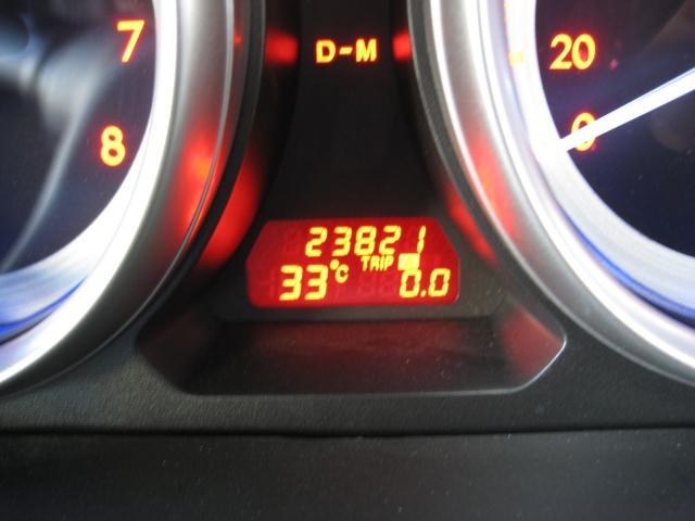 「マツダ」「アテンザスポーツ」「セダン」「神奈川県」の中古車20