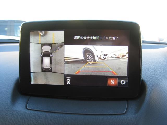 「マツダ」「CX-3」「SUV・クロカン」「神奈川県」の中古車6