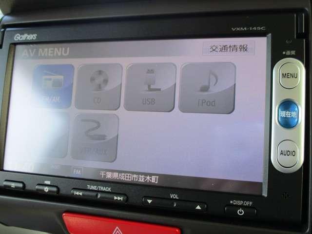 ホンダ N BOX+ G ナビ Rカメラ ETC HIDライト 大型ルーフコンソー