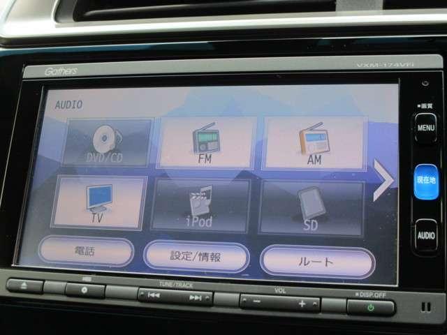 13G・Fパッケージ ファインエディション レンタUP ドラ(11枚目)