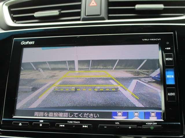 EX・マスターピース デモカー 4WD サンルーフ シートヒ(10枚目)