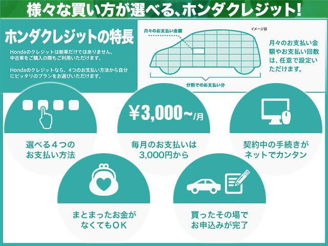 「ホンダ」「フリード」「ミニバン・ワンボックス」「千葉県」の中古車25