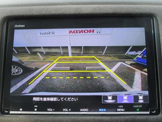 「ホンダ」「ヴェゼル」「SUV・クロカン」「千葉県」の中古車9