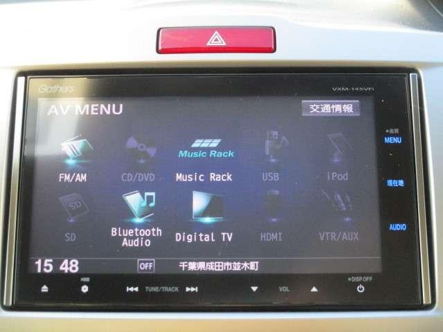 ジャストセレクション+ 保証付 1オーナー ドライブレコーダー クルーズコントロール 純正メモリーナビ バックカメラ ETC ミュージックサーバー 両側電動スライドドア HIDヘッドライト 純正アルミホイール サイドバイザー(6枚目)