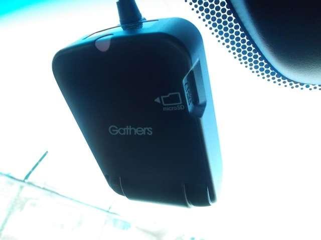 ★ドライブレコーダー付き★万が一の状況を、映像と音声で記録します。