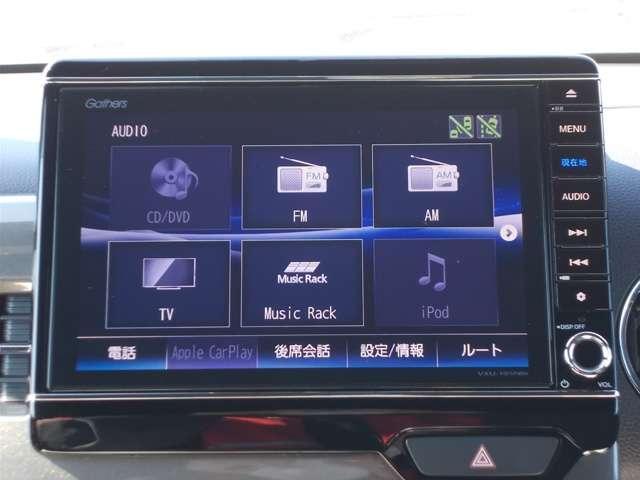 L・ターボホンダセンシング 2年保証 デモカー 前後ドライブレコーダー 純正メモリーナビ バックカメラ ETC 障害物センサー シートヒーター LEDヘッドライト MTモード付 ターボ オートリトミラー 運転支援 オートライト(7枚目)