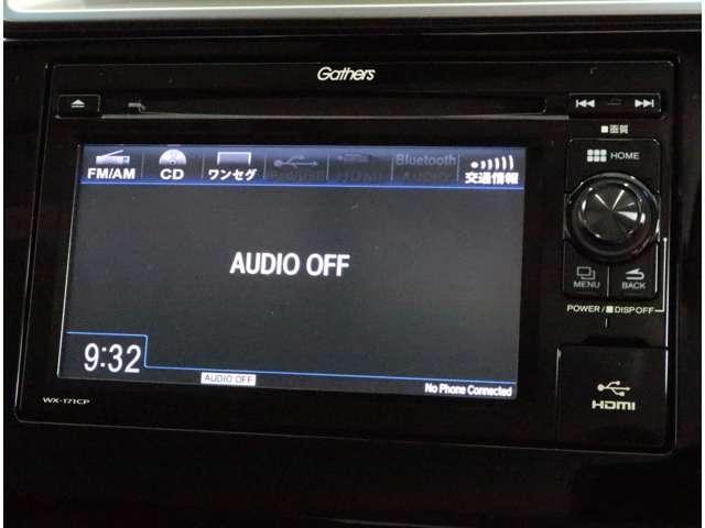 13G・L ホンダセンシング 2年保証 1オーナー ドライブレコーダー 純正CDオーディオ バックカメラ ETC ワンセグTV 運転支援 オートリトミラー LEDヘッドライト USB Bluetooth スマートキーレス(5枚目)